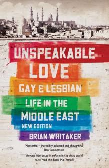 Unspeakable-Love-217x333